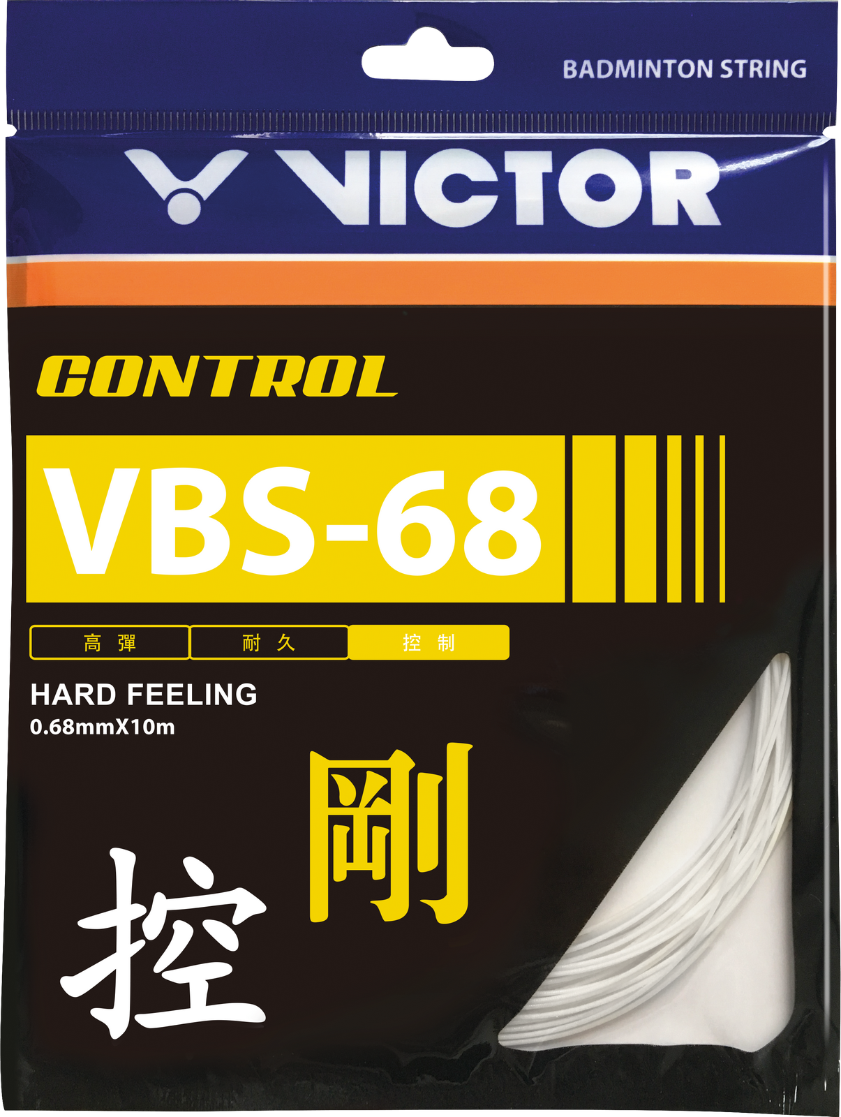 VICTOR VBS-68